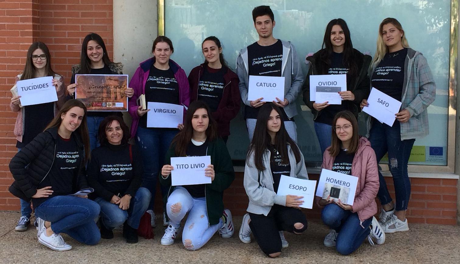2º Humanidades IES Felipe II 2017-18 Yo conozco mi herencia